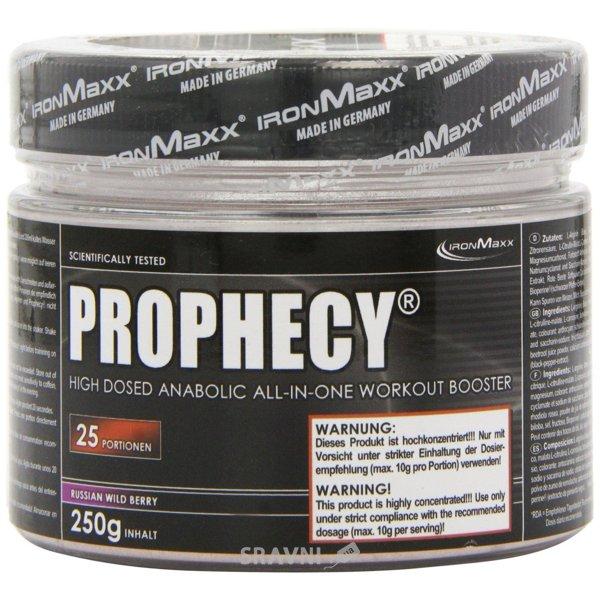 Фото IronMaxx Prophecy 250 g