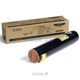 Xerox 006R01380