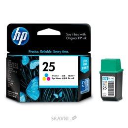HP 51625AE
