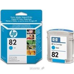 HP C4911A