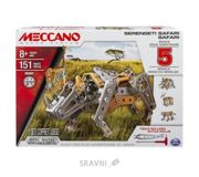 Фото Meccano Multimodels 6026716 Сафари