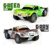 Фото WL Toys A969 1:18 4WD 2.4GHz шорт корс