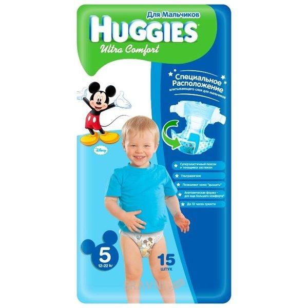 Фото Huggies Ultra Comfort для мальчиков 5 (15 шт.)