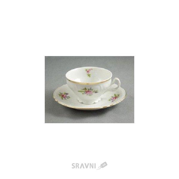 Фото Thun Набор чайных чашек Bernadotte 205 мл 1465011