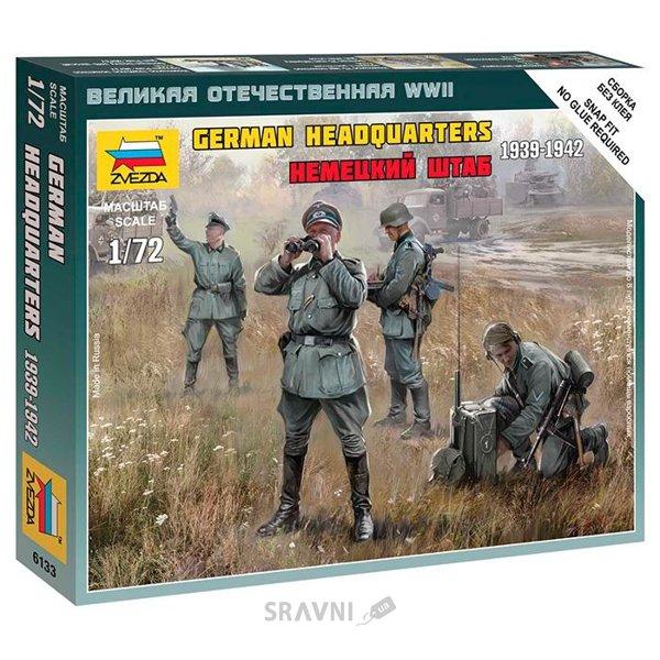 Фото ZVEZDA Немецкий штаб, 1939-1942 (ZVE6133)
