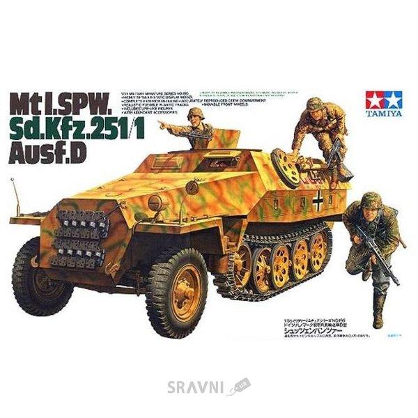 Фото TAMIYA Немецкий полугусеничный БТР Sd.Kfz. 251/1 Ausf.D (TAM35195)