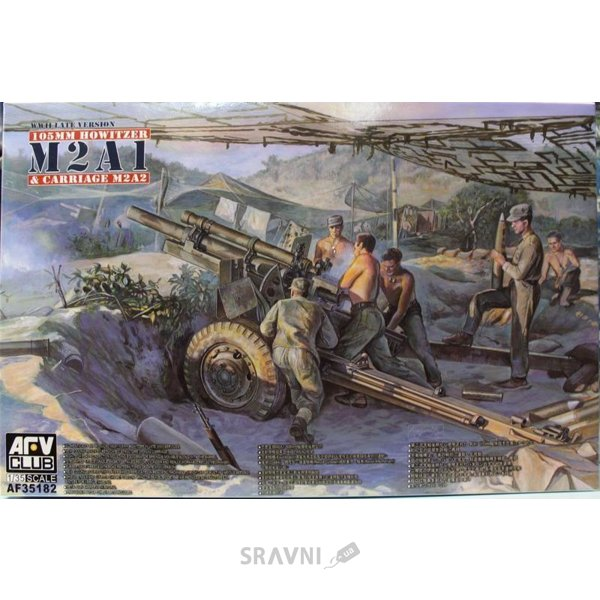 Фото AFV-Club 105mm HOWITZER M2A1 Carriage M2A2(WW II Version) (AF35182)