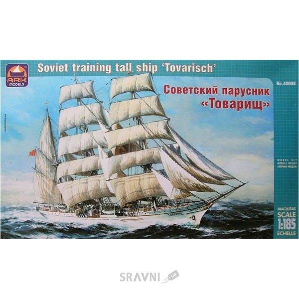 Фото ARK Models Советский парусник 'Товарищ' (ARK40008)