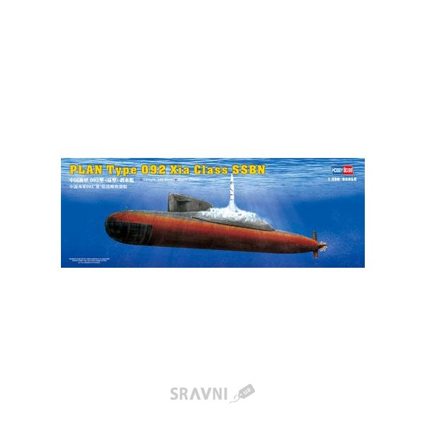 Фото Hobby Boss Подводная лодка PLAN Type 092 Xia Class SSBN (HB83511)