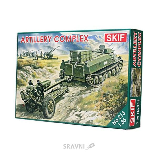 Фото Skif Russian modern artillery complex (MK213)