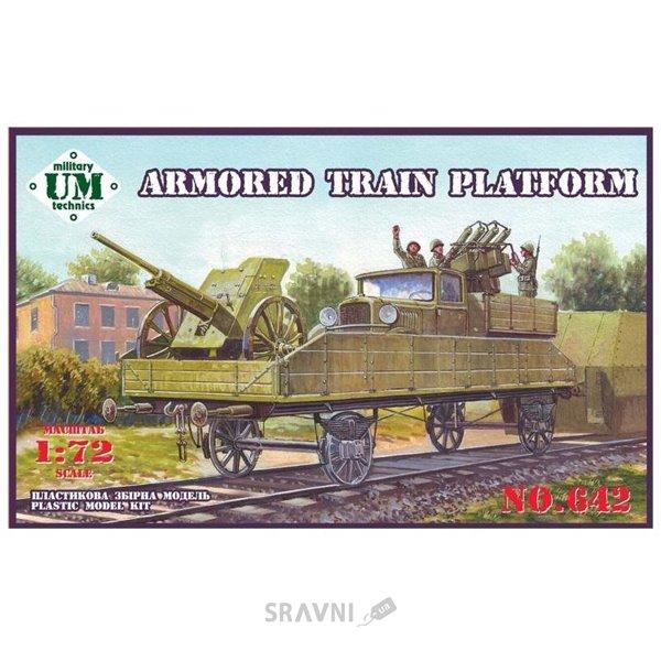 Фото UMT Платформа бронепоезда / Armored train platform (642)