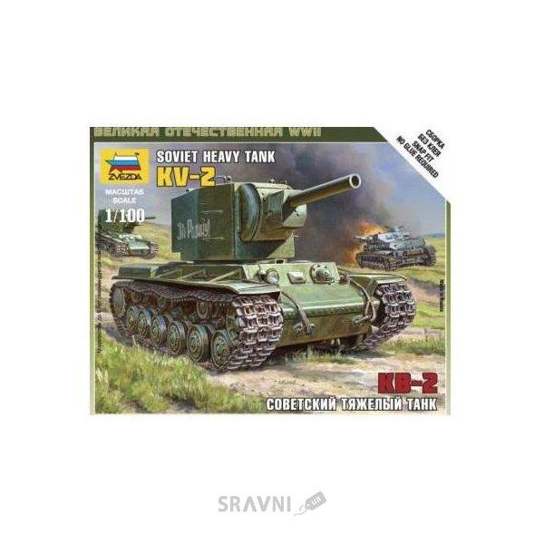 Фото ZVEZDA Советский тяжелый танк КВ-2 (ZVE6202)