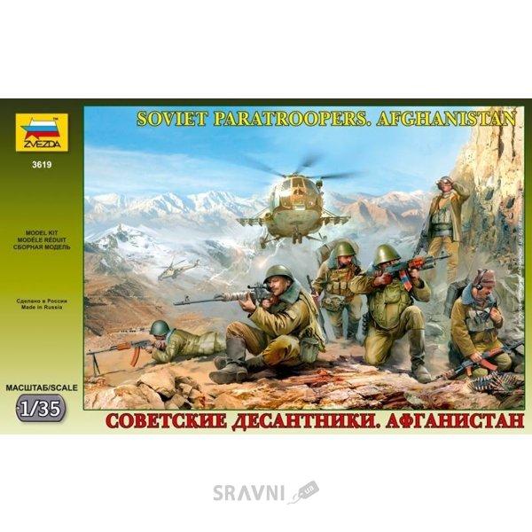 Фото ZVEZDA Фигурки солдат ВДВ. Афганистан (ZVE3619)