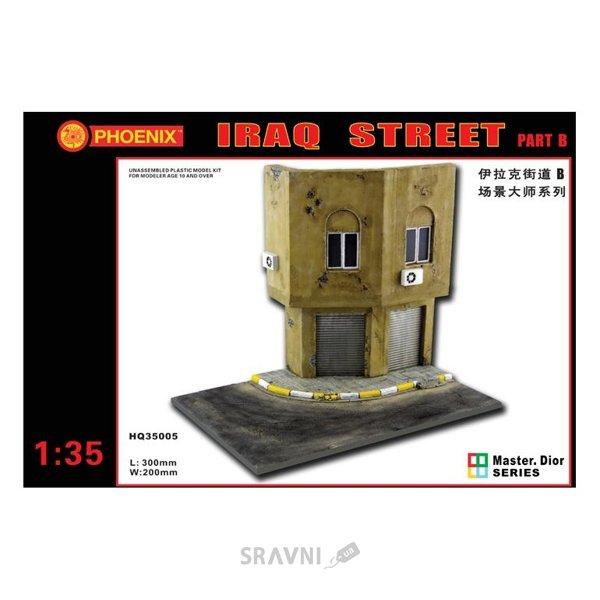 Фото Phoenix Фрагмент улицы. Ирак (часть Б) HQ35005