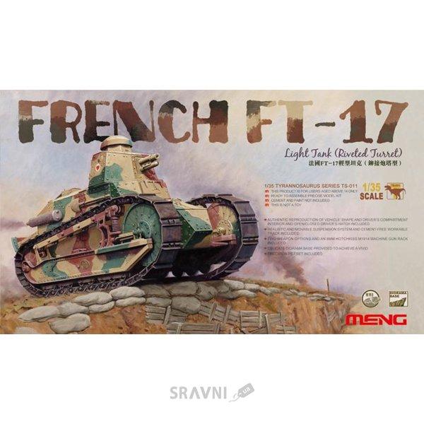Фото Meng Model Французский легкий танк FT-17 с облегченной башней (MENG-TS011)