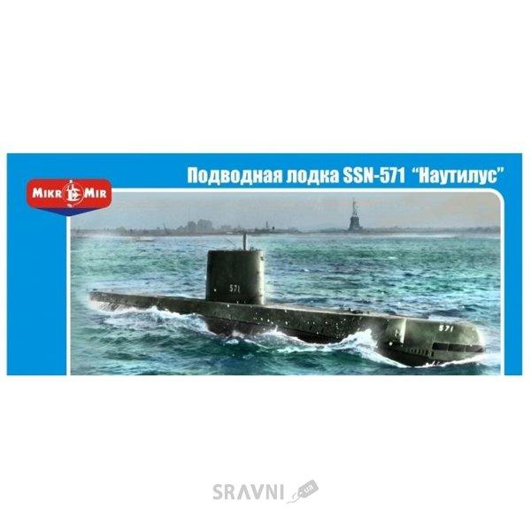 """Фото Micro-Mir Атомная подводная лодка SSN-571 """"Наутилус"""" (MM350-009)"""
