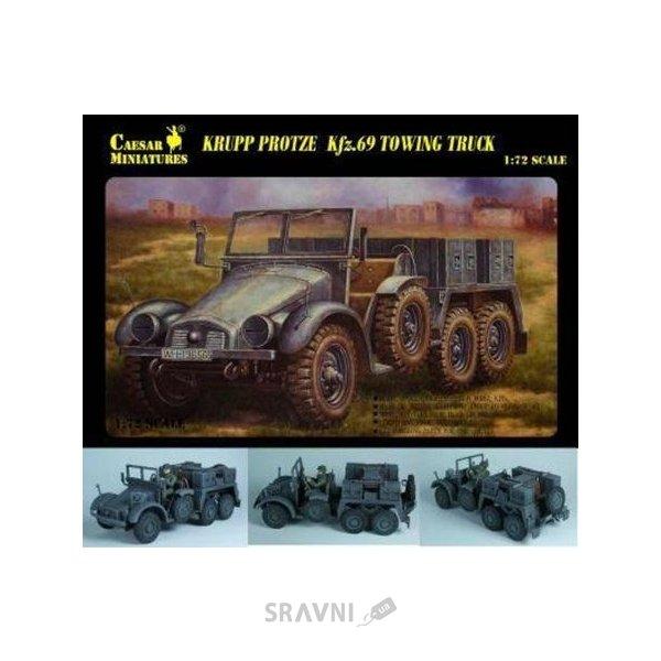 Фото Caesar Miniatures WWII Sd.Kfz.69 Towing Truck CMM7203