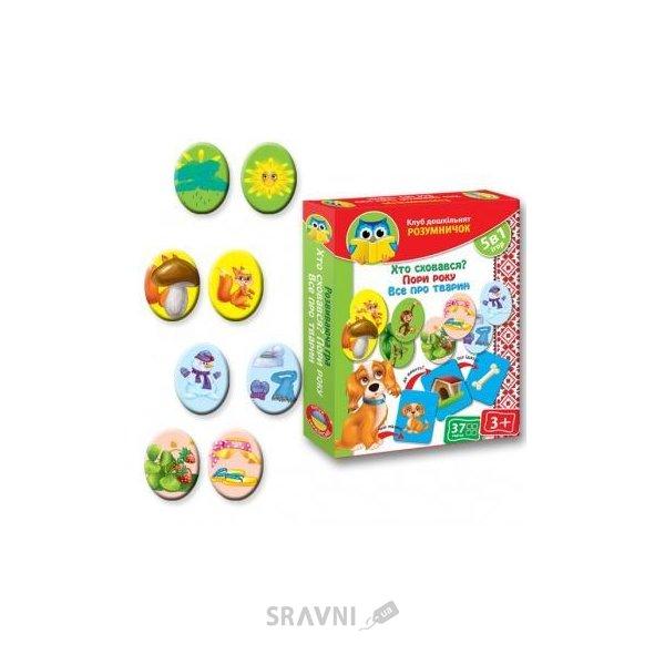 Фото Vladi Toys Кто спрятался? Времена года (укр) (VT1306-14)