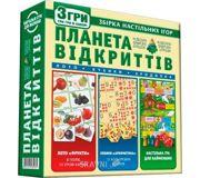 Фото Киевская фабрика игрушек Планета открытий (6001268)
