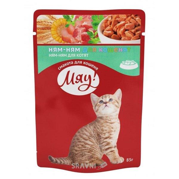 Фото Мяу! Консервированный корм для котят 85 гр