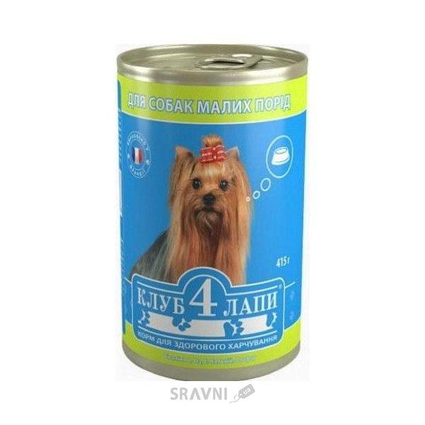 Фото Клуб 4 лапы Для собак малых пород 0,5 кг