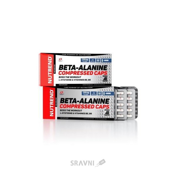 Фото Nutrend Beta-Alanine Compressed 90 caps