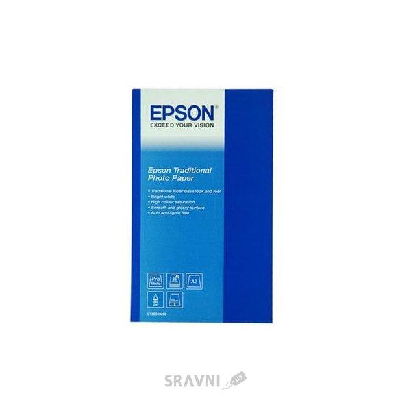 Фото Epson S045052
