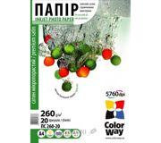 Фото Colorway PS260-20 A4 (PS260020A4)