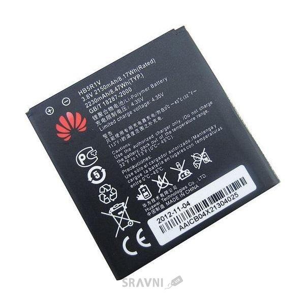 Фото Huawei HB5R1V