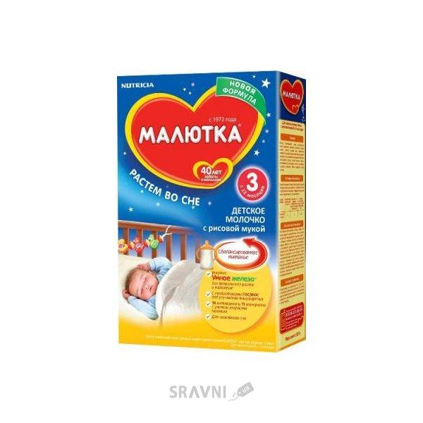 Фото Nutricia Молочная смесь Малютка 3, с 12 мес, 350 г