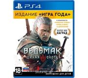 Фото The Witcher 3: Wild Hunt Game of the Year Edition (PS4)