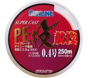 Фото Sunline Super Cast PE Nagi Kyogi (0.104mm 250m 3.3kg)