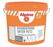 Фото ALPINA Грунт-краска Alpina Expert Grundierung unte