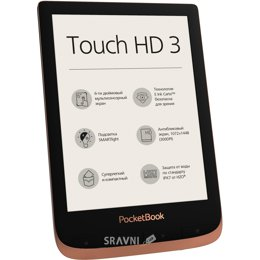PocketBook 632 Touch HD